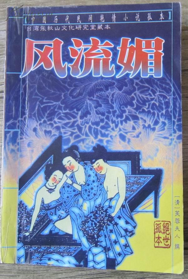 孝庄秘史 免费在线观看,电视剧(38集全) 分集剧情   三米影视